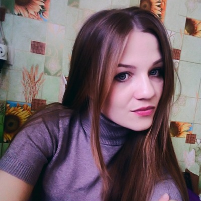 Ольга Сапрыкина