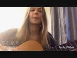 VOLHVOVSKI - A Place Called Home (PJ Harvey cover)