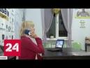 Компания Кэшбери приостановила работу до 1 ноября - Россия 24