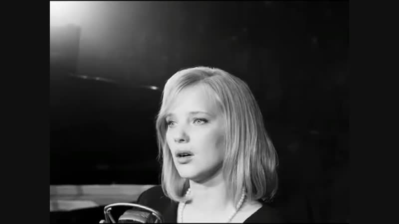 Joanna Kulig Dwa serduszka jazz version Two Hearts Cold War Soundtrack
