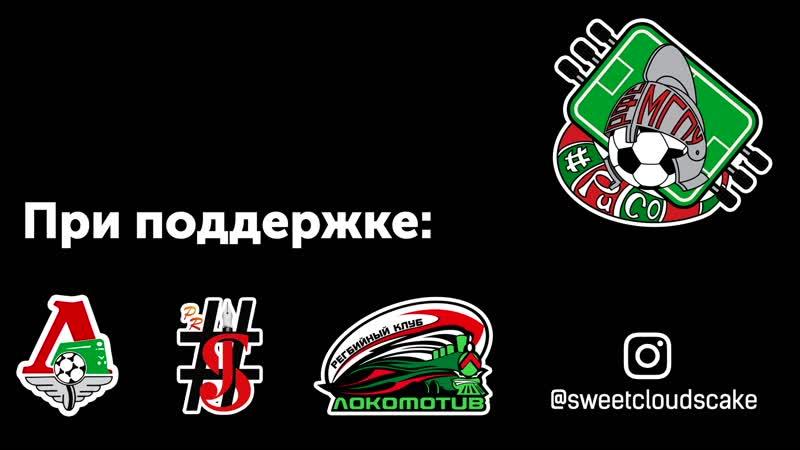 1 сезон Рыцарей Футбольного Стола