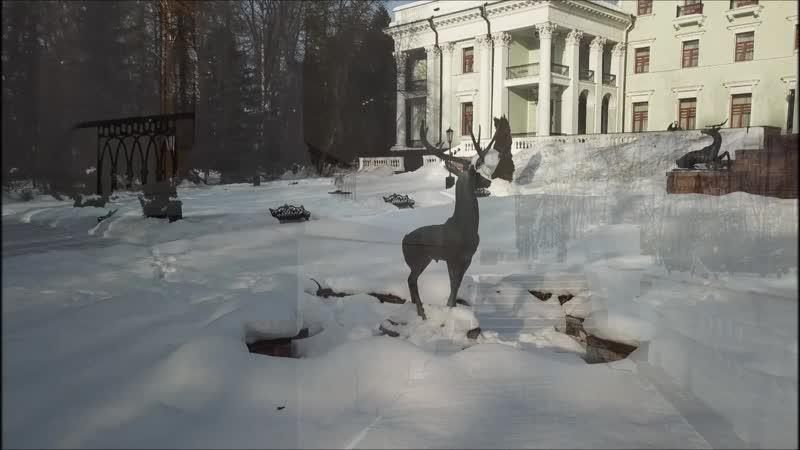 Парк отель Морозовка