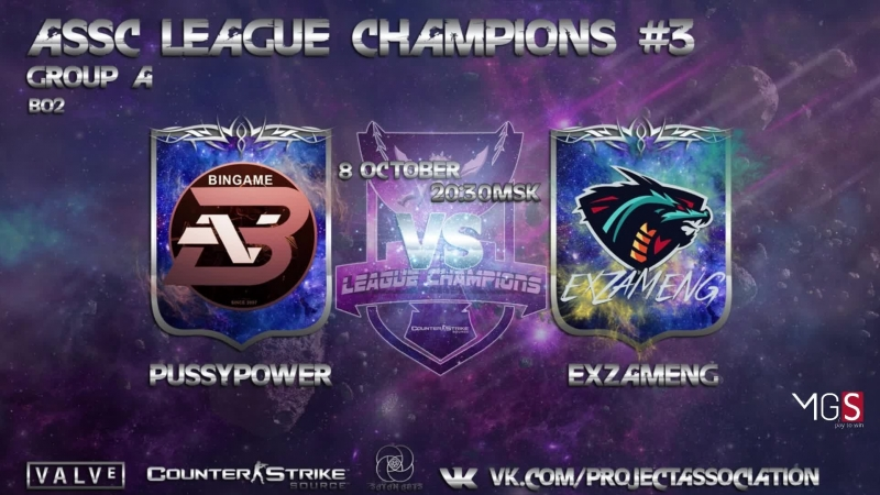 ASSOCIATION Group A: Famou5 - PussyPower BO2