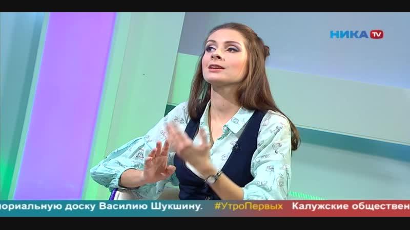 Мария Лазарева. Что читают россияне
