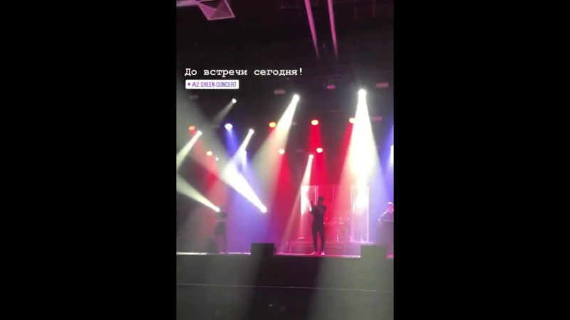 ALEKSEEV - Саундчек, А2 Green Concert, 21.09.2018, Санкт-Петербург.