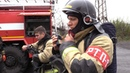 Горит ТЦ Южный Как прошли пожарные учения