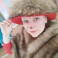 Анюта Смирнова