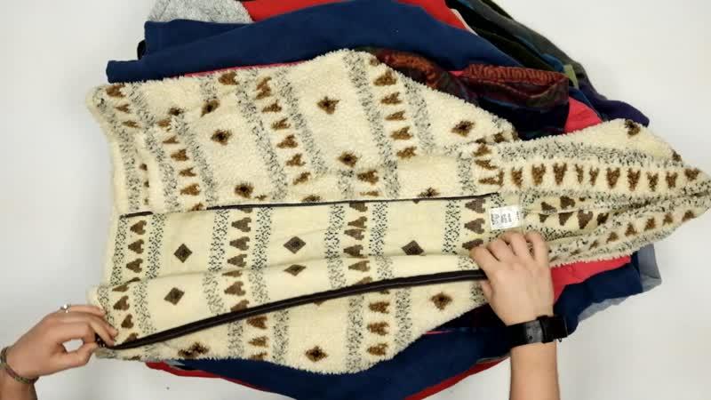 9.1 Second Hand Толстовки флис лот 1(15 кг) 6 евро/кг. ☎️📞8(800)301-12-14