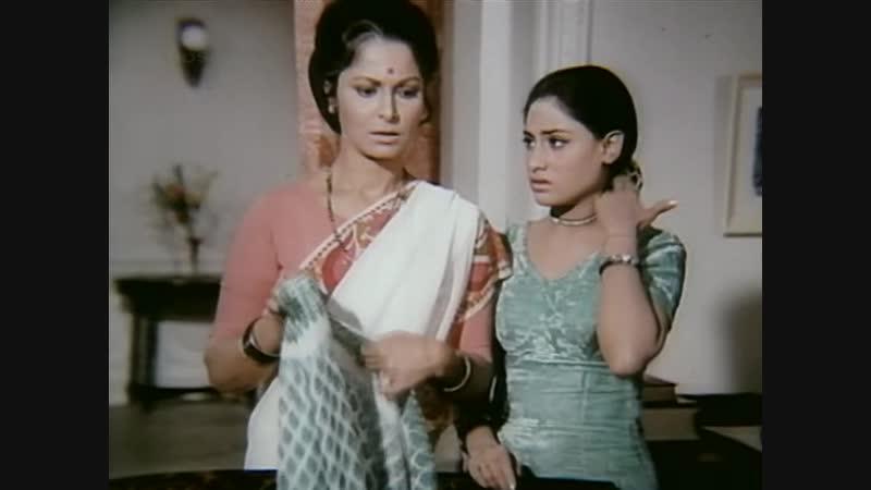 Phagun (1973) - India