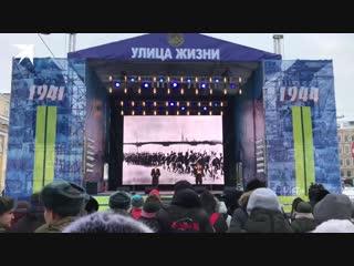 «Улица жизни»: В Петербурге воссоздали блокадный Ленинград