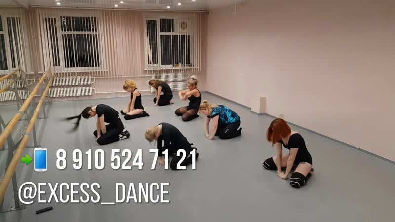 17.12.18г STRIP пластика в Excess Dance Studio