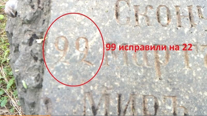 Симферопольское кладбище подсказывает дату нашего заселения
