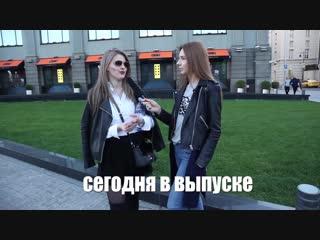 Сколько должен зарабатывать мужчина ОПРОС девушек. Средняя зарплата в Москве для