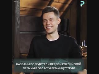 В россии назвали лучших блогеров и звёзд youtube
