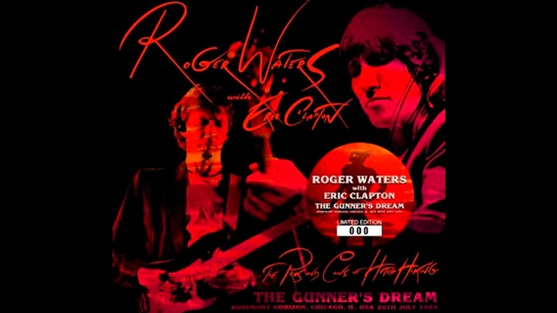 Roger Waters with Eric Clapton – Hey You (1984) SBD