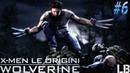 X-Men Origins: Wolverine - ад в башне 6