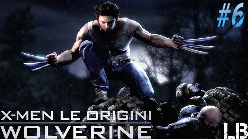 X Men Origins Wolverine ад в башне 6