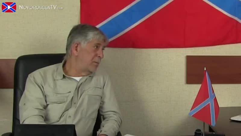 02.10.2014 Интервью с Сергеем Александровичем Матасовым