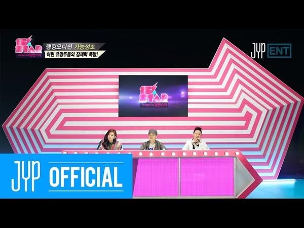15 (박지민, 백예린) _ Somebody MV Teaser