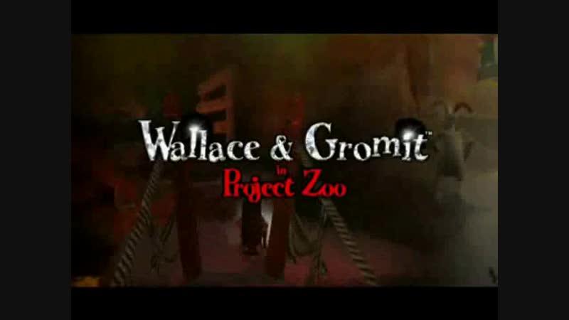 Трейлер игры Уоллес и Громит Ужасная зоопарка