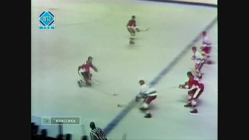 Hokkey.Superseriya.72.Kanada.SSSR.Match1