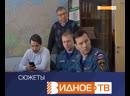 Народный контроль - представители МЧС и общественники проверили торговый центр МАК на предмет пожарной безопасности