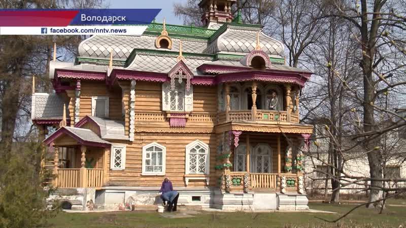 Прошагаем Володарск