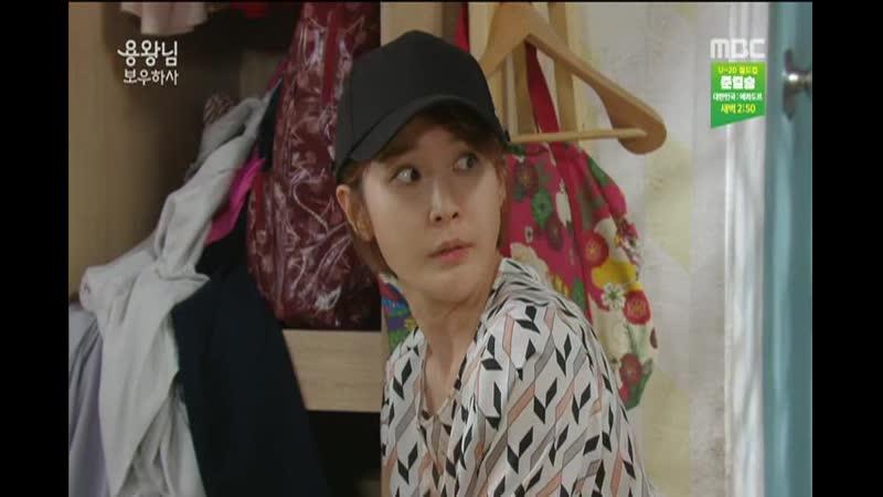MBC 일일드라마 [용왕님 보우하사] 99회 (화) 2019-06-11 저녁6시50분