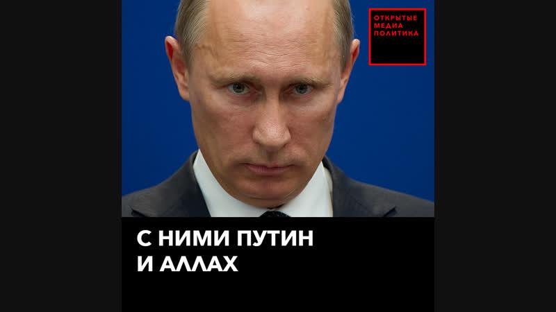 Кадырова назвали неэффективным губернатором