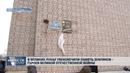 Новости Псков 11 12 2018 В В Луках обновили мемориальную доску и открыли бюст землякам героям ВОВ