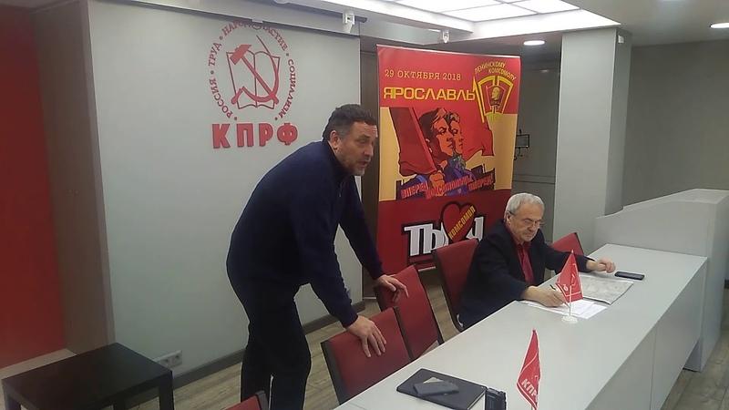 Максим Шевченко в Ярославле