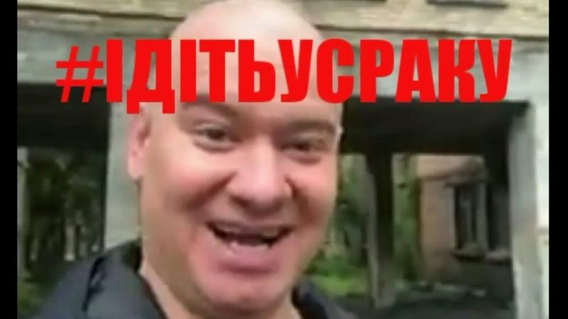 Зеленский послал депутата в СРАКУ! Челендж