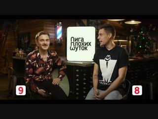 Плохие шутки Ильича против Дудя