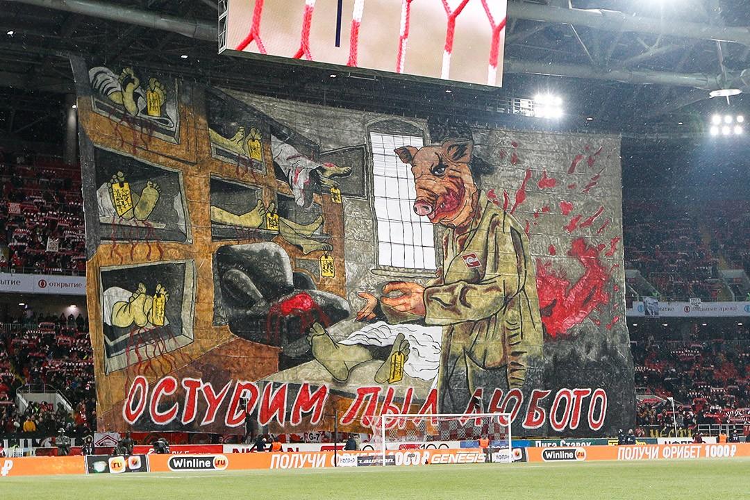 «Спартак» наказан закрытием фанатской трибуны за расизм в матче с «Локомотивом»