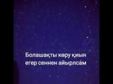 VID-20180916-WA0001.mp4 (240p).mp4