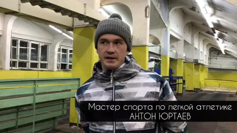 Правильный бег. Первая тренировка по легкой атлетике в ДФШ АЛМАЗ. Тренер Антон Юртаев