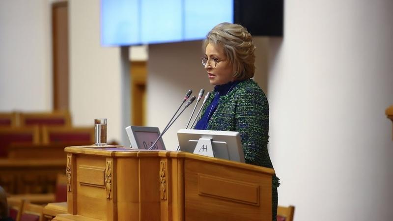 Председатель Совета Федерации подвела итоги работы Второго Евразийского женского форума