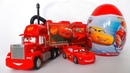 Тачки - Молния Маквин - Мак и Огромное Яйцо Тачки - Игрушки для мальчиков Видео для детей