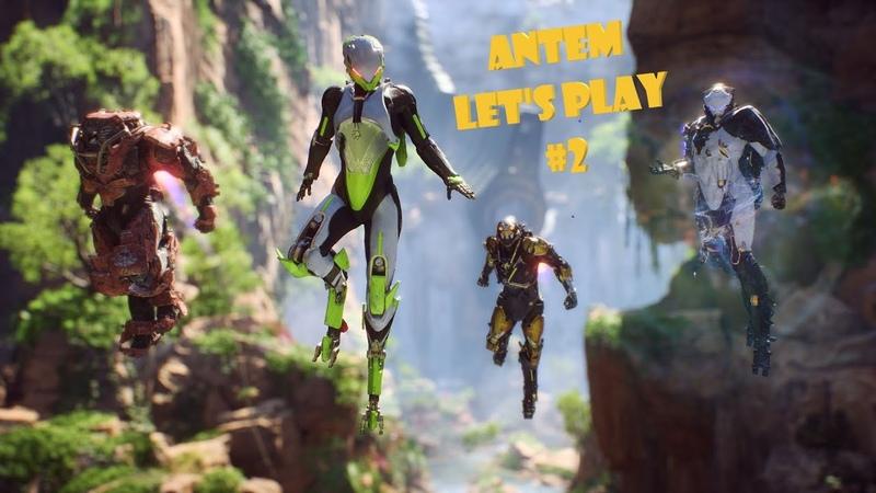 Anthem. Let's Play №2. Спускаемся в Шахты Королевы. Отправляемся за Халуком.