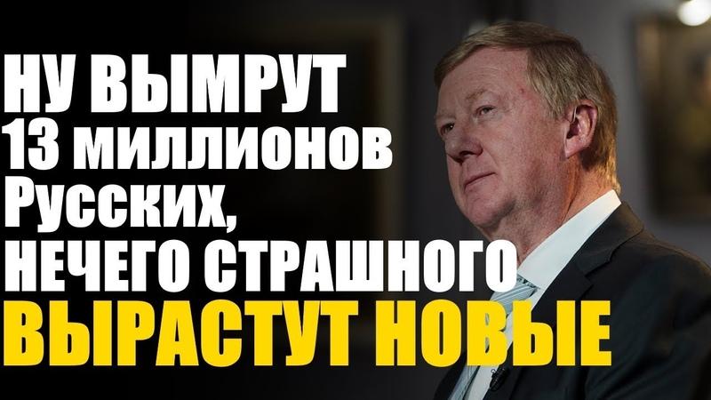 Меня от дебил тошнит от русских дебилов Цитаты известных людей ч 3