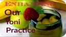 Enhancing Our Yoni Egg Practice Feminine Health