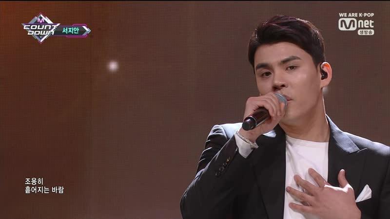 [Comeback Stage] 190124 Seo Ji An (서지안) - Good Night