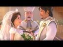 Рапунцель - счастлива навсегда | Которкометражки Студии Walt Disney