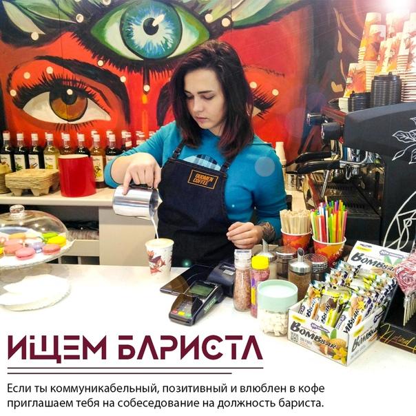 В самой крупной сети мини-кофеен на Урале GUDMEN • кофе с собой открыт