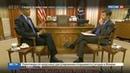Новости на Россия 24 • Обама не сомневается, что Россия причастна к взломам серверов