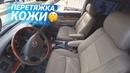 Оживление Лексус за 23800 руб Lexus Gx470