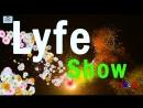 Lyfe Show 2 выпуск
