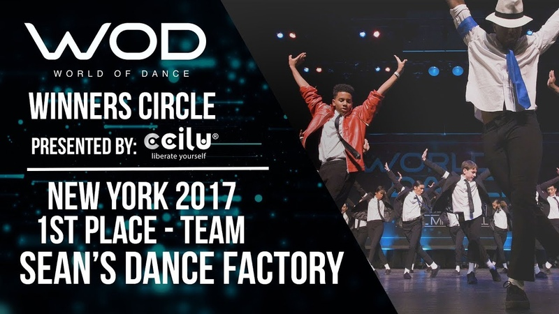 Sean's Dance Factory | 1st Place Team Division | Winners Circle | World of Dance NY 2017 | WODNY17
