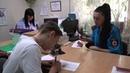 В Антраците открылся дополнительный пункт приема документов на получение гражданства РФ