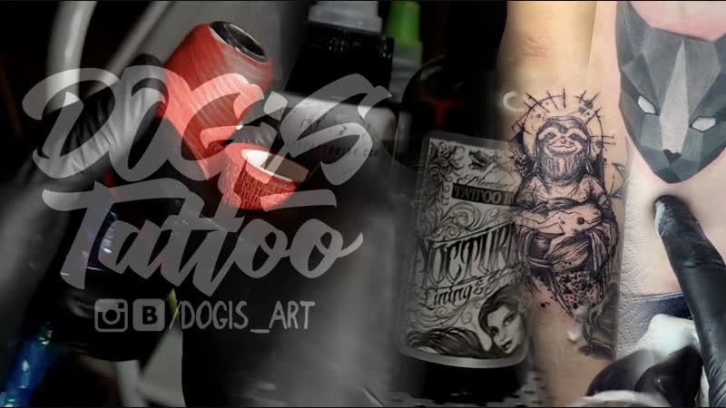 Dogis-Tattoo